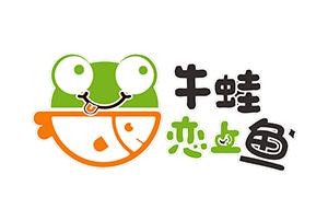 牛蛙恋上鱼:志铭的炭火烤鱼炉,节能环保,观赏性强
