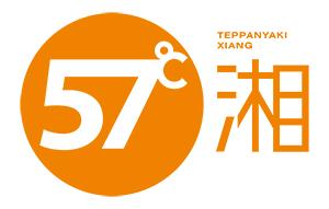 57度湘:志铭铁板烧设备质量可靠,值得信赖