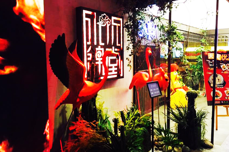 门店名称:水木锦堂